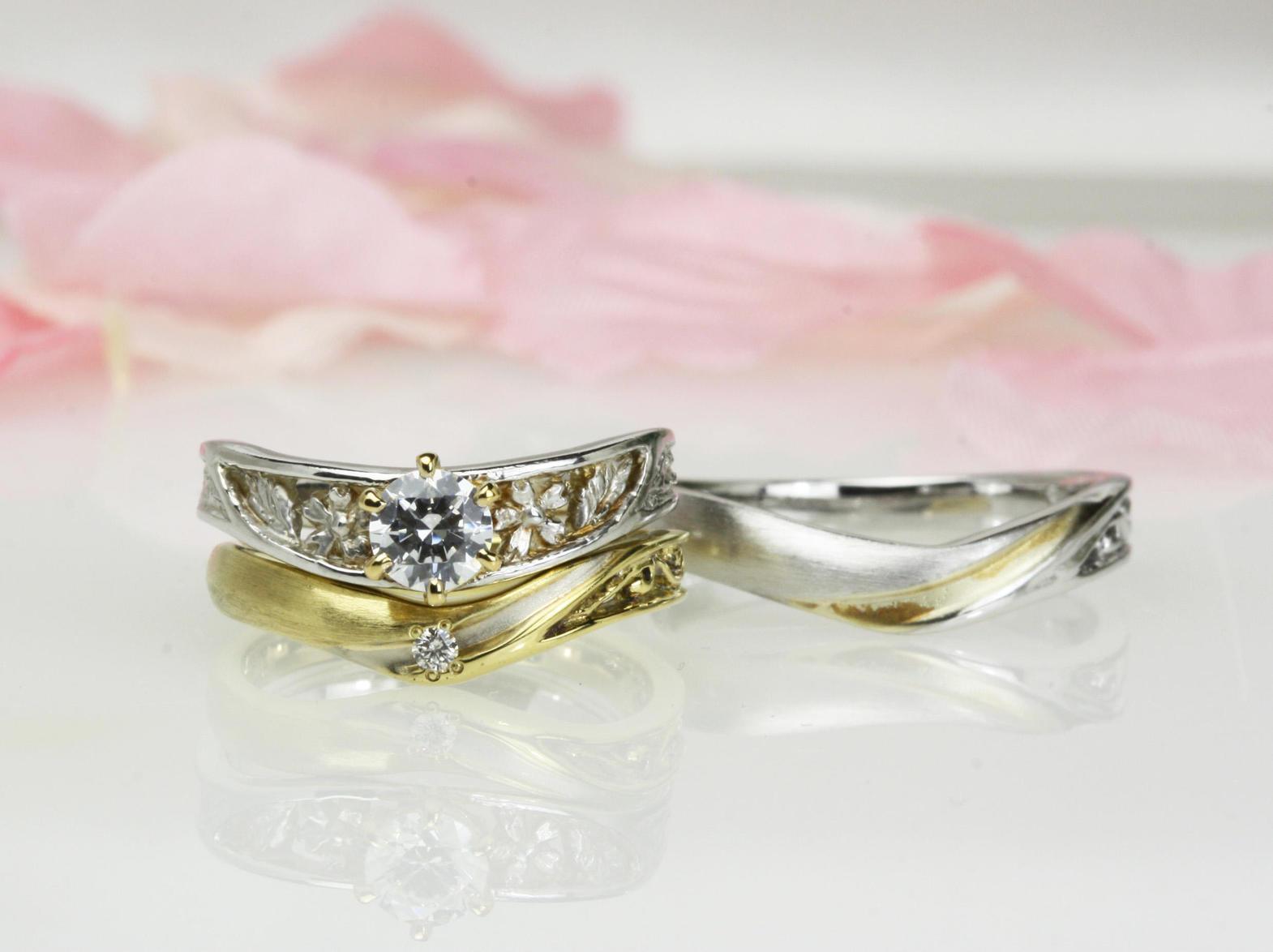 結婚指輪の3点セット【透かし彫】