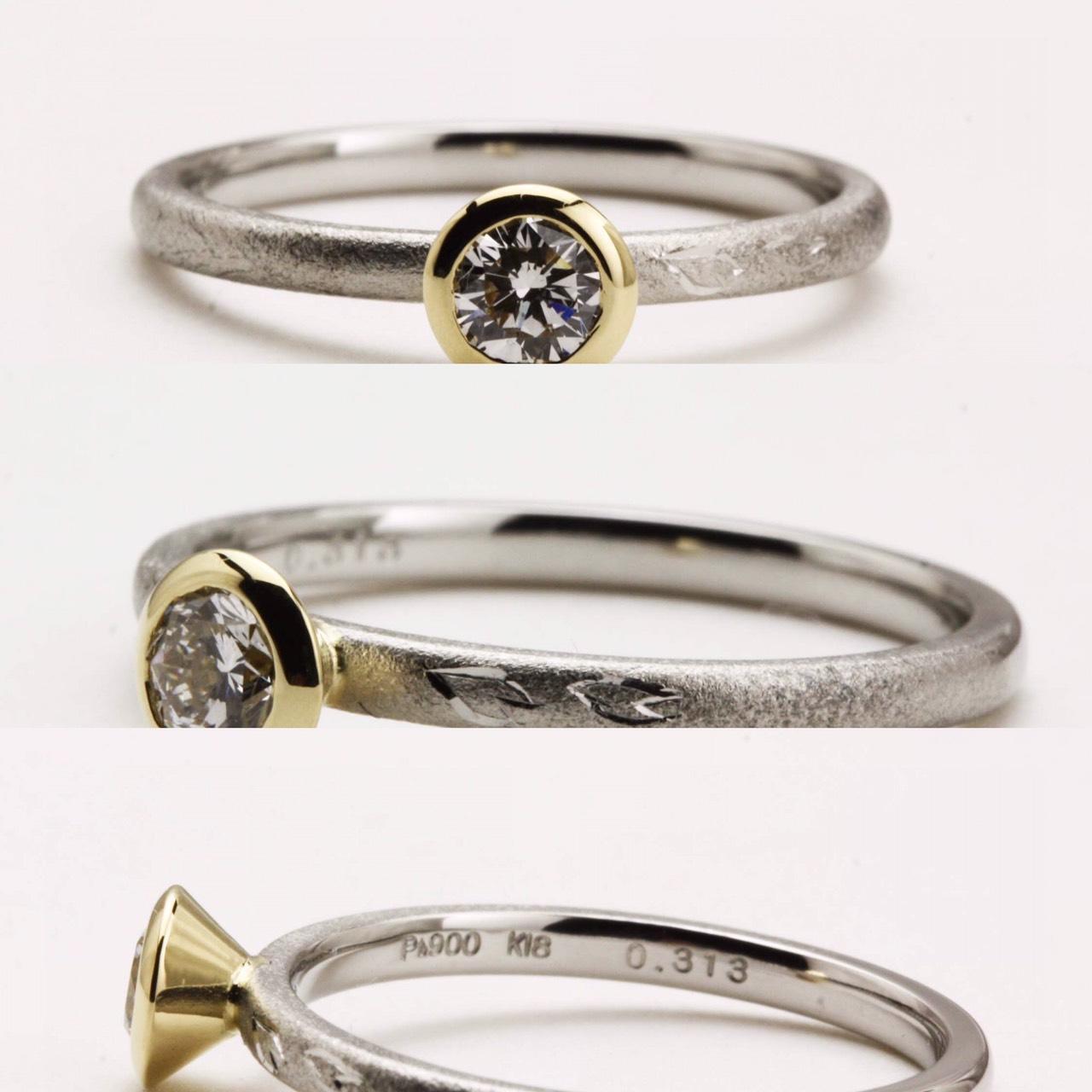 婚約指輪「万葉桜」より高峯